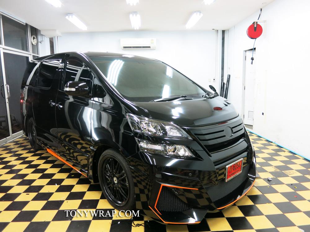 classic fit aba86 d7d23 Glossy Black Wrap Car Tony Wrap