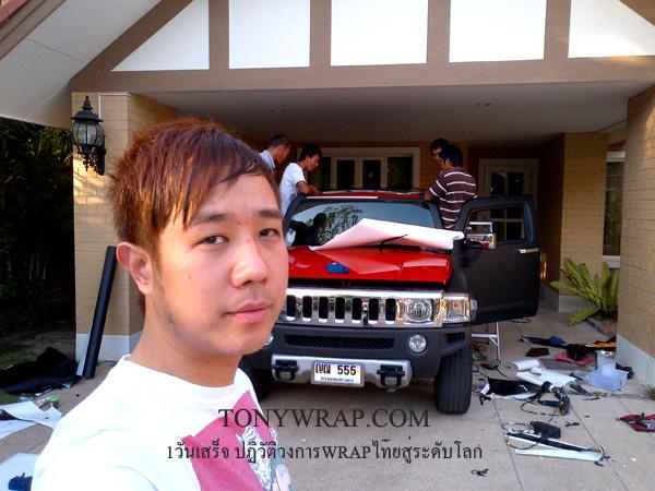 Tony Wrap Car ฟิล์มเปลี่ยนสีรถ Wrapรถ Car Wrap ราคาพิเศษ Matt Black Hummer H3 Wrap Car Tony Wrap