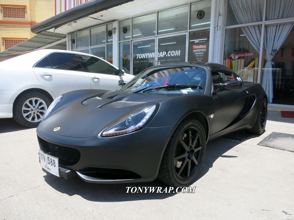 5fa82a23b7 TONY WRAP CAR ฟิล์มเปลี่ยนสีรถ Wrapรถ Car Wrap ราคาพิเศษ