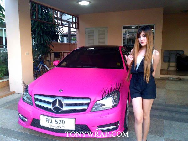 f3c3eb833ded6e Matt Pink Mercedes-Benz C-Class Coupe Tony Wrap Supercar Society Wrap Car