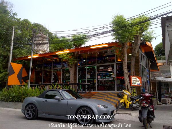 separation shoes db061 006bd TONY WRAP CAR ฟิล์มเปลี่ยนสีรถ Wrapรถ Car Wrap ราคาพิเศษ   Matt Grey ...